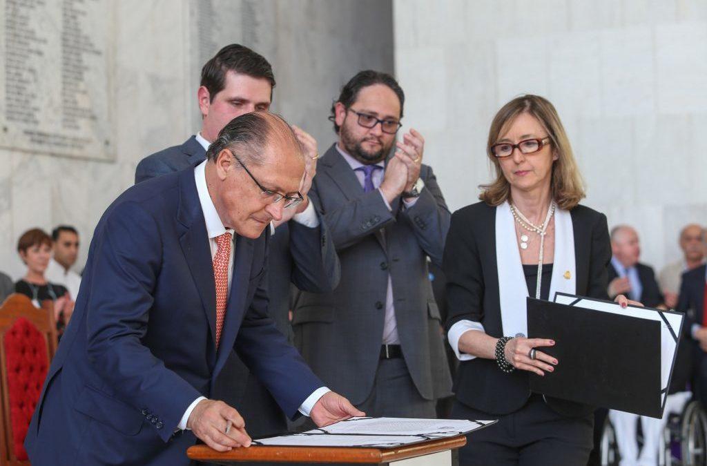 Estado de SP ganha vinte novos Municípios de Interesse Turístico e Rifaina é um deles!